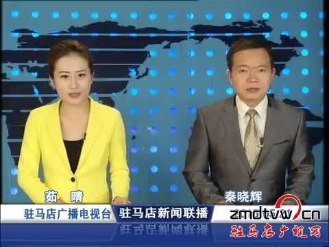 新闻联播《2015.05.21》