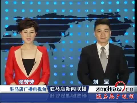 新闻联播《2015.05.24》