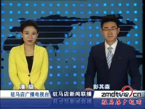 新闻联播《2015.05.29》