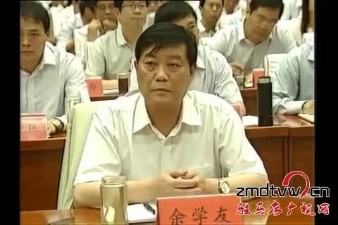 """我市收听收看全省县级以上机关""""四项基本制度""""建设工作电视电话会议"""