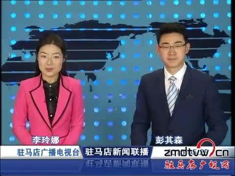 新闻联播《2015.05.28》