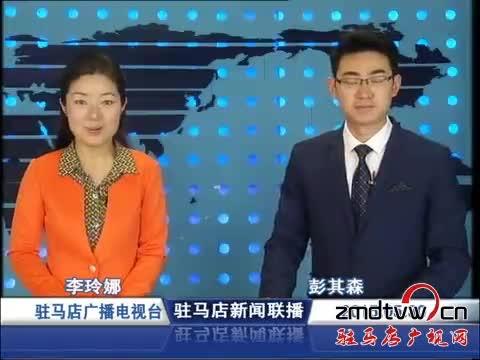 新闻联播《2015.05.30》