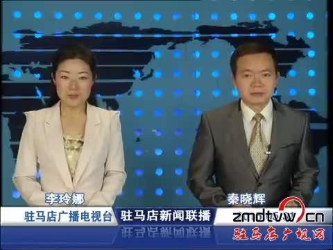 新闻联播《2015.05.31》
