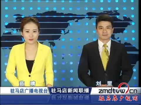 新闻联播《2015.06.3》
