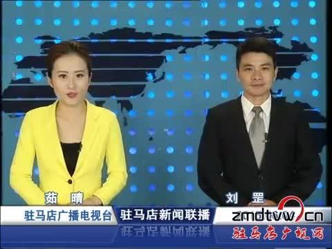 新闻联播《2015.06.4》