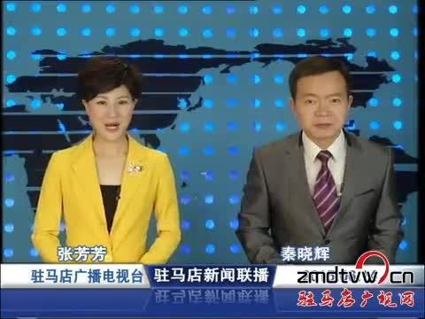 新闻联播《2015.06.14》