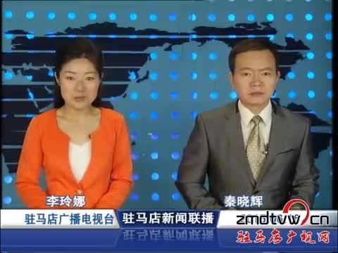 新闻联播《2015.06.16》
