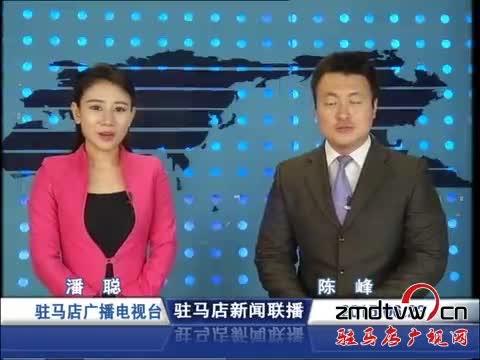 新闻联播《2015.06.23》