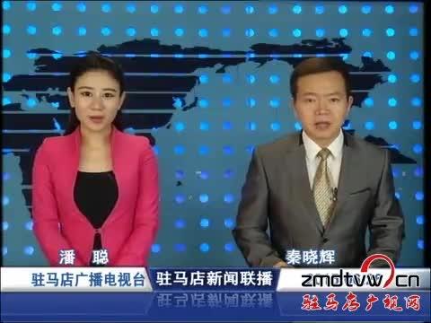 新闻联播《2015.06.26》