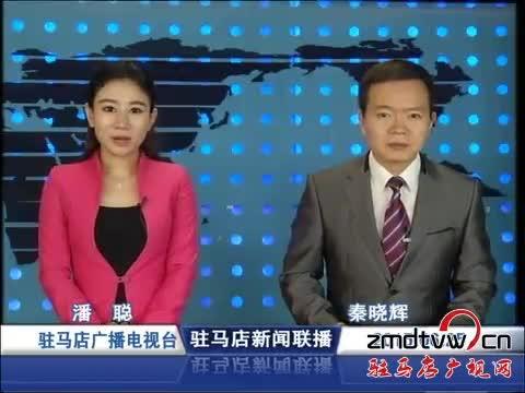 新闻联播《2015.06.25》