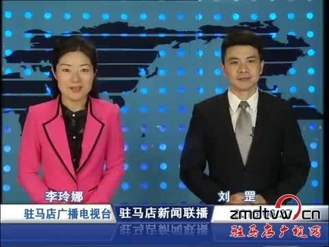 新闻联播《2015.06.27》
