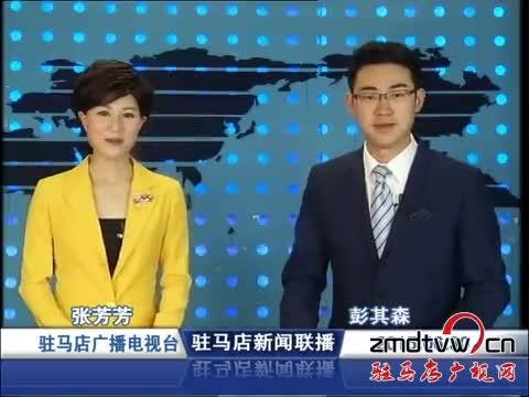 新闻联播《2015.06.30》