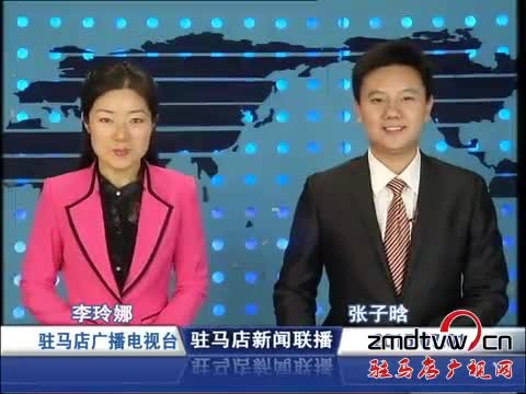 新闻联播《2015.07.1》