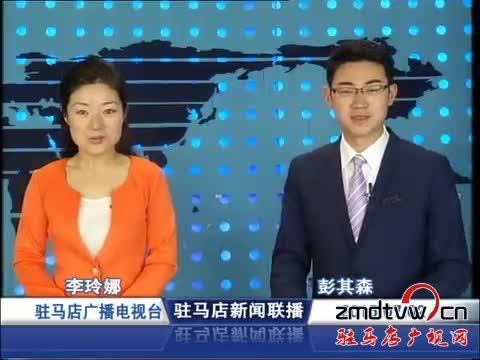 新闻联播《2015.07.2》