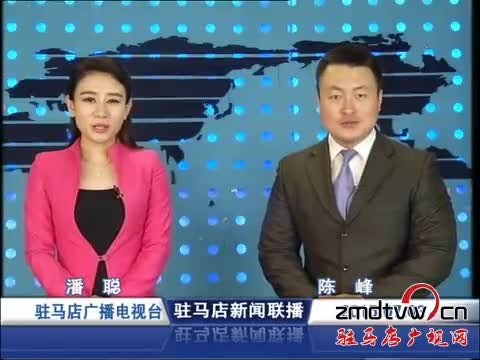 新闻联播《2015.07.3》