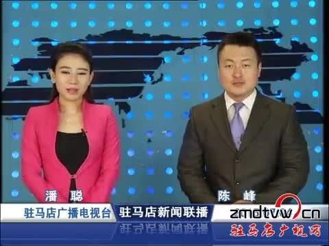 新闻联播《2015.07.4》