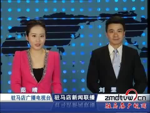 新闻联播《2015.07.6》
