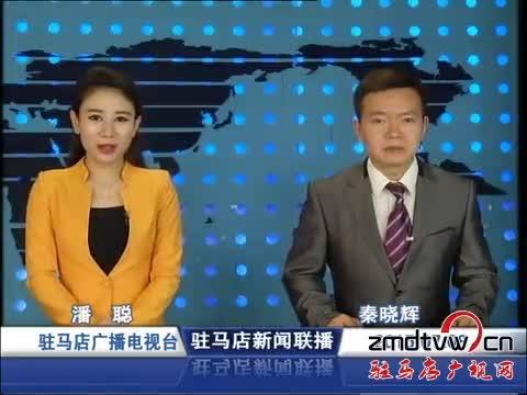 新闻联播《2015.07.8》