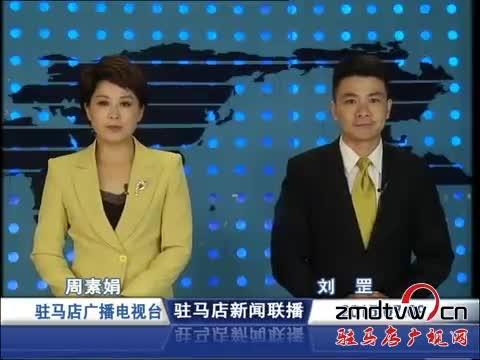 新闻联播《2015.07.9》