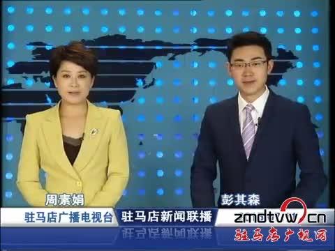 新闻联播《2015.07.11》