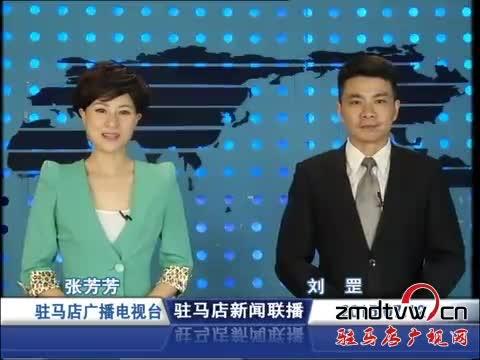 新闻联播《2015.07.12》