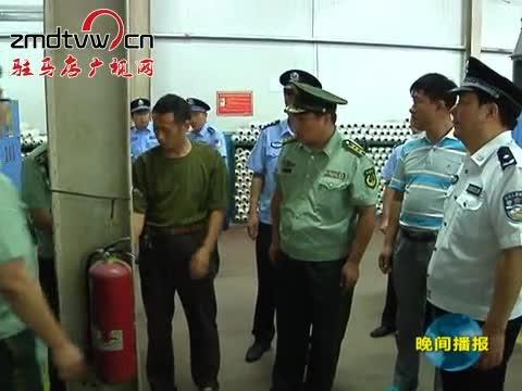 杨俊杰深入企业检查消防安全工作