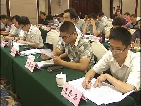 第十八届农产品贸易加工洽谈会河南省筹备工作会议在郑州召开
