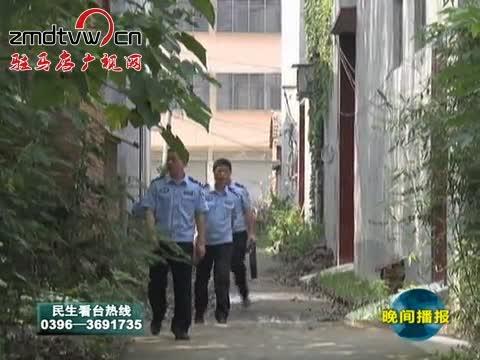 平舆县警方侦破豫皖结合部特大抢劫抢夺案