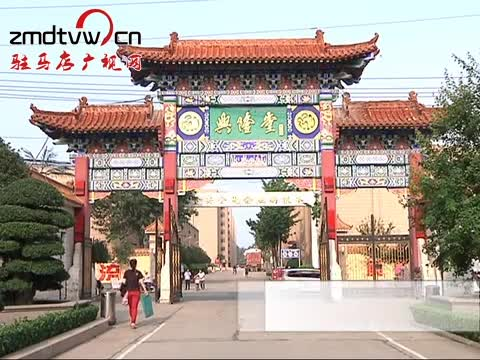 2014中国农洽会金质产品:王守义十三香