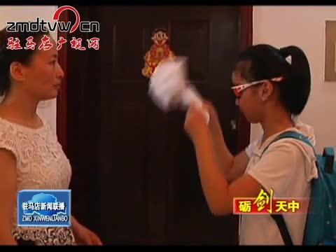 最美军嫂—孙耀勤