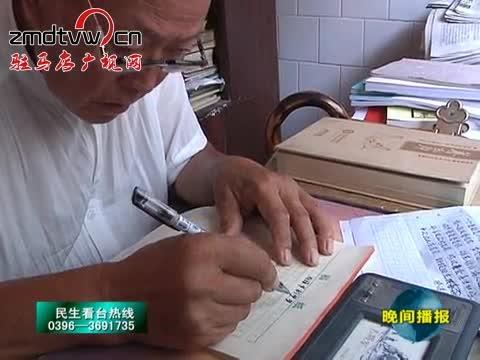 抗战老战士 老同志生活补助金九月份前发放到位