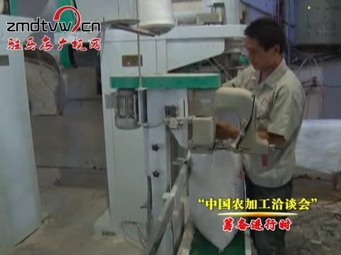 百缘面业:积极生产备货参会