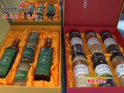 康博汇鑫:备足货源迎盛会