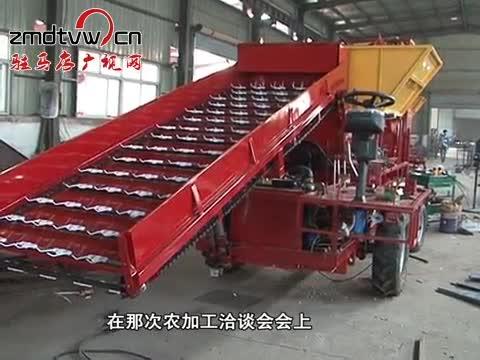 """""""中国农洽会""""助力正阳企业快速发展"""