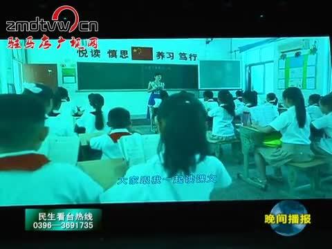 驻马店广播电视台拍摄的微电影上映了