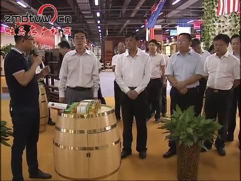 驻马店与郑州航空港经济综合试验区签订多领域合作框架协议