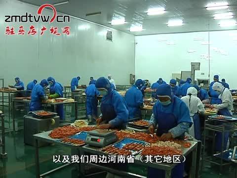 借助中国农洽会培育发展食品产业集聚