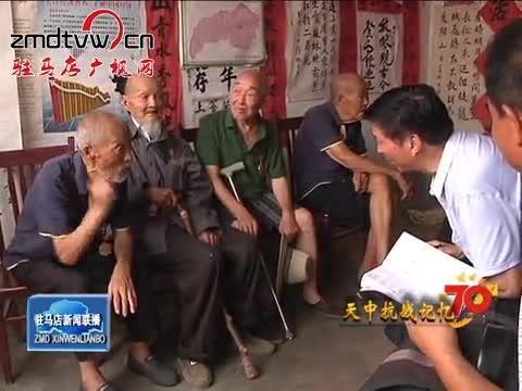 西平合水镇战斗痛击日伪军