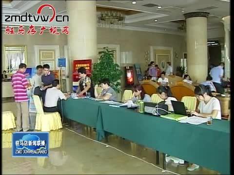 参加第十八届中国农洽会各代表团陆续报道