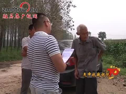 桃花店阻击战:打的日寇仓皇逃窜