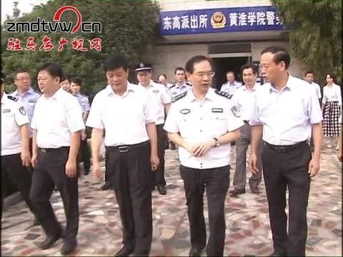 """许甘露就我市""""三严三实""""专题教育活动开展情况及公安工作进行调研"""