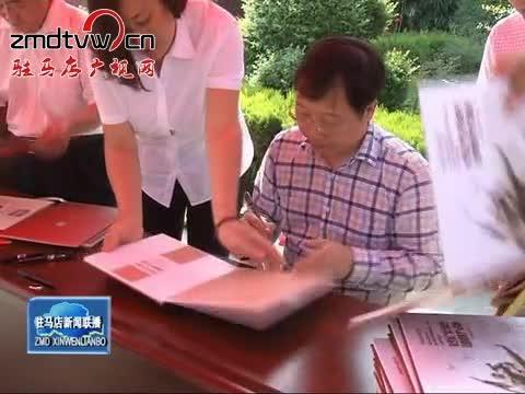 纪念中国人民抗日战争暨世界反法西斯胜利70周年