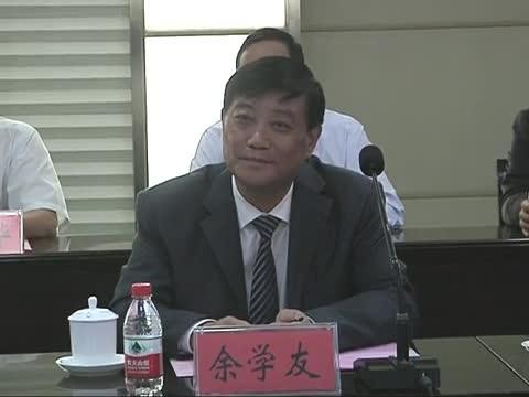 我市与郑州大学签署校市合作