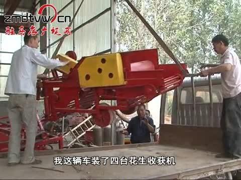 """正阳:花生收获机助力""""三秋""""生产"""