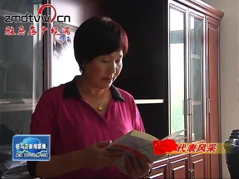 人大代表王新杰:发挥余热为社会多做贡献