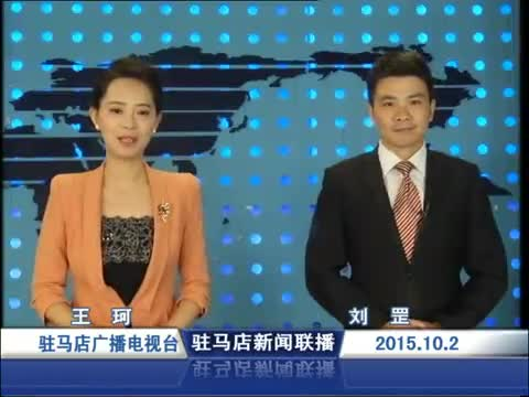 新闻联播《2015.10.2》