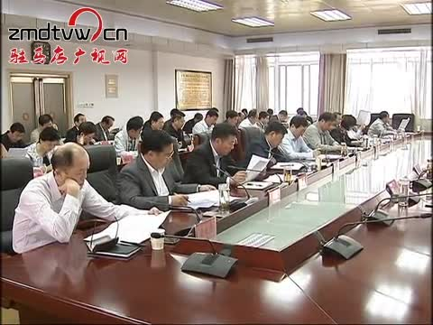 余学友主持召开市委全面深化改革领导小组第七次会议