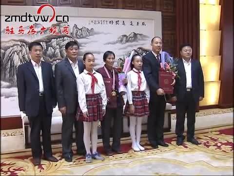 市领导会见全国道德模范赵小参和全国道德模范提名张全收
