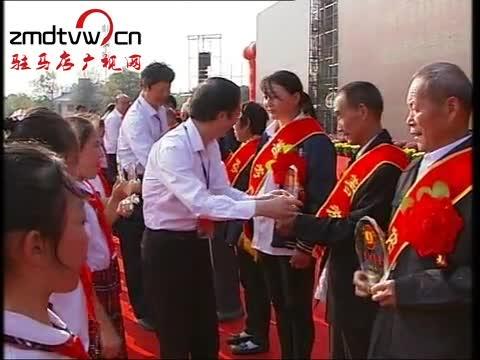 中国.上蔡第十三届重阳文化节组学活动开幕