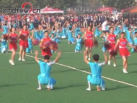 黄淮学院举行第十二届运动会